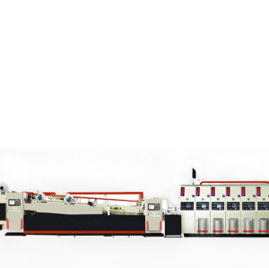 Constant earningsCorrugated paper carton flexible glue machine1224Used for carton printing die cutting molding