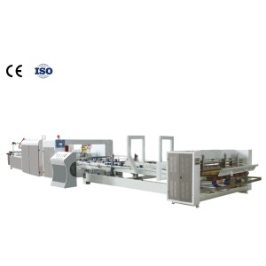 RCL-ZD Fully automatic box gluing and box nailing machine