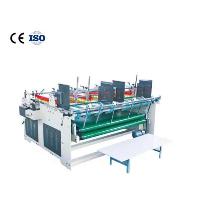 Corrugated Sheet Pasting Machine,press type small carton box semi auto folder gluer    Press and glue box machine
