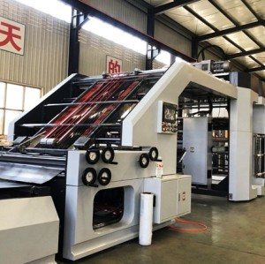 1300A/1600A Front gauge automatic paper mounting machine Front gauge automatic paper laminating machine