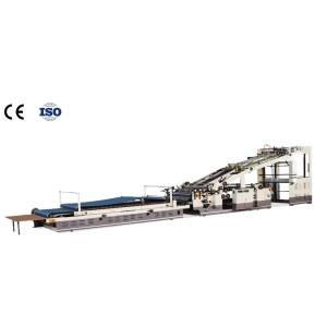 HL back gauge automatic paper mounting machine Special cartons  H L Back gauge automatic paper laminating machine
