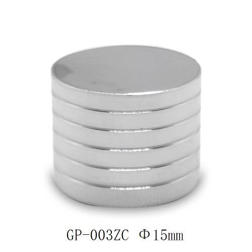Metal perfume caps for 15mm glass bottle manufacturers in China GP Bottles
