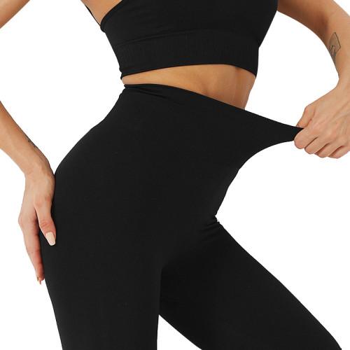 Seamless peach hip stretch quick-drying shorts