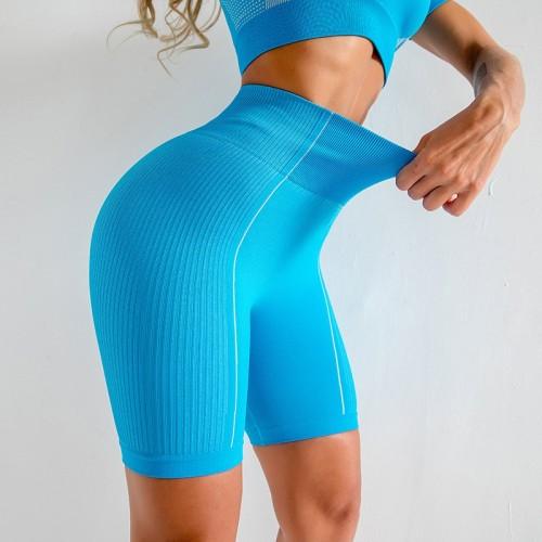 Seamless high-waisted peach hip yoga shorts