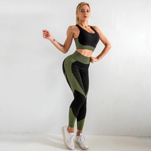 Women's two-piece suit of solid color vest elastic seamless leggings