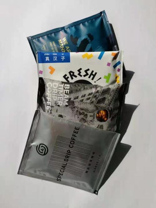 Multifunctional food packaging machine