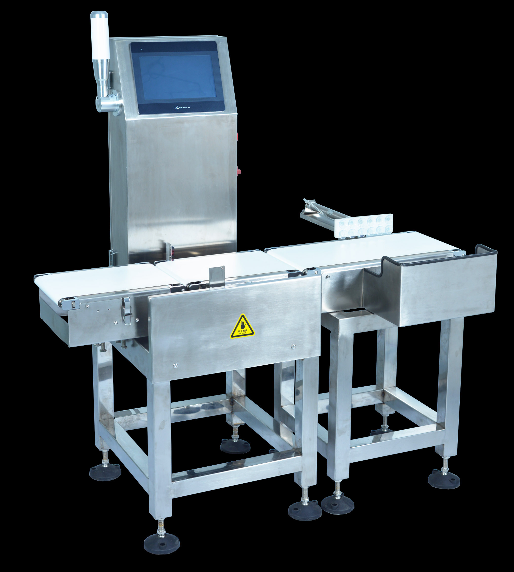 How to recommend a suitable automatic checkweigher to me?