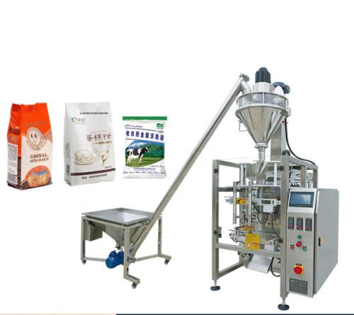 Infant milk powder and adult milk powder packaging machine