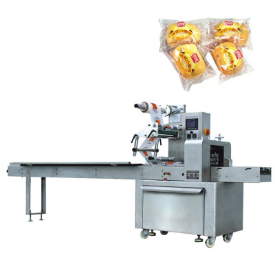 automatic cake biscuit chocolate pillow packing machine