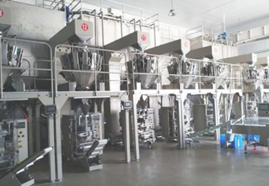 What is the intelligent processing technology of packaging machine?