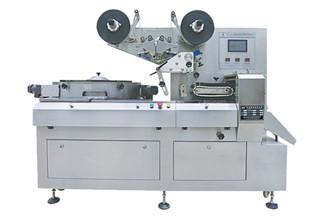 How to make apacking machine?