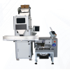 The key to easy operation of packaging machine