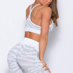 Custom Pullover Scoop Neck Push Up Support Sports Camo Seamless Bras-Aktik