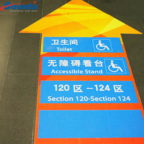70 Micron Floor Graphics Lamination Film with free samples