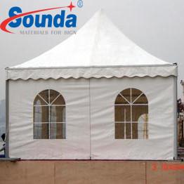 Waterproof /Fireproof Trampoline PE Coated Tarpaulin For covering Truck