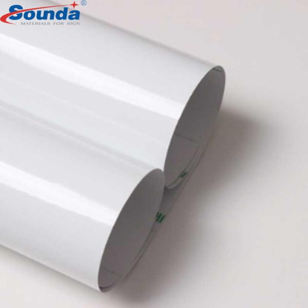 Free Sample Roll Material White PVC Self adhesive Vinyl for Digital Printing