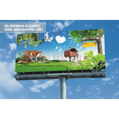 China Flex Printing Machine Roll Banner PVC Blockout double sided banner with free sample
