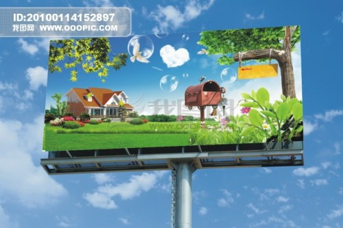 New design roll pvc flex banner | blockout out side banners | high quality | free sample