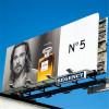 Blockout Flex Banner Lona Matte Pvc | High Quality | Best Price Free sample