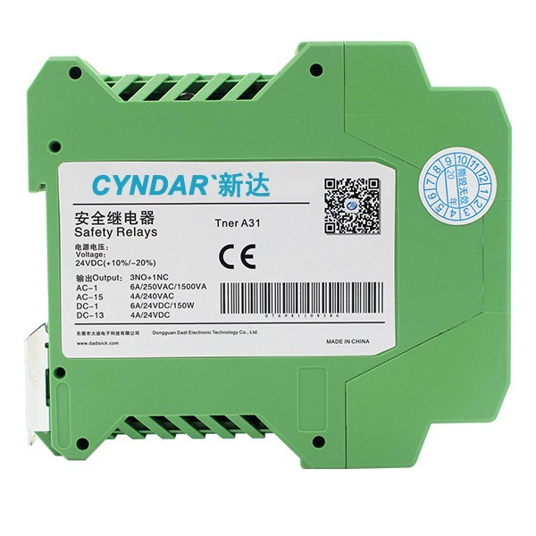 The safety relay controls the emergency stop switch of industrial machinery.