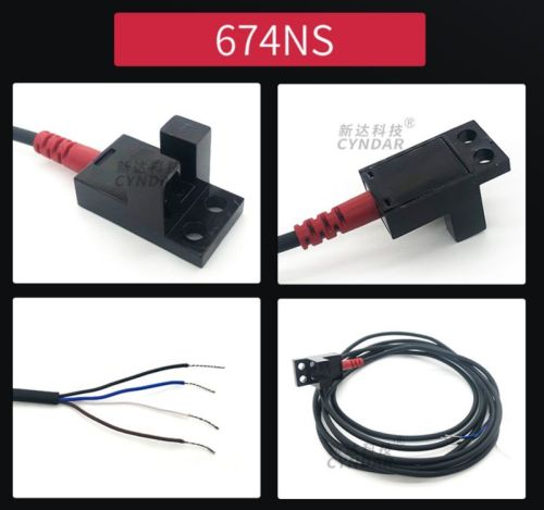 Adjustable slot type photoelectric switch sensor photoelectric sensor switch DC normally open normally closed