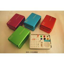 35-hole autoclavable box