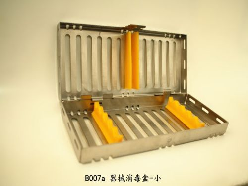 Instrument autoclavable  box