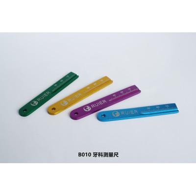 Dental measuring ruler