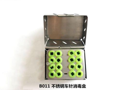 Stainless Steel Needle Sterilizing Box