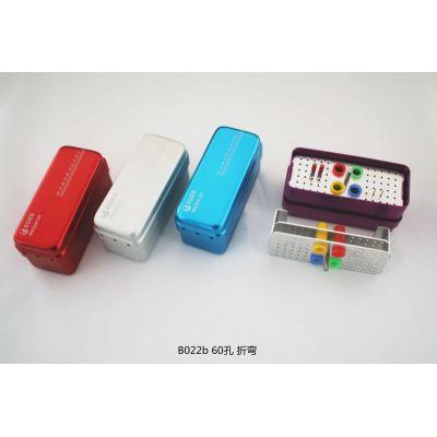 60-hole autoclavable box (Dual core)