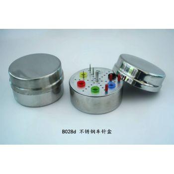CR dental endo box