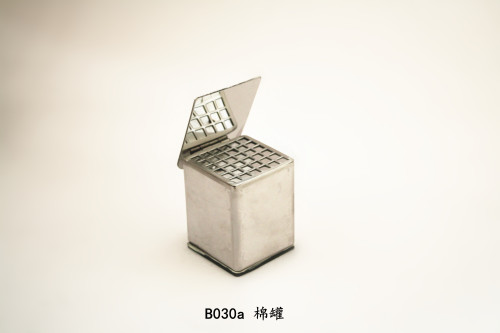 Stainless steel box