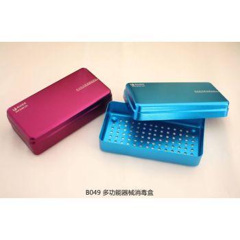 Multifunctional instrument autoclavable box