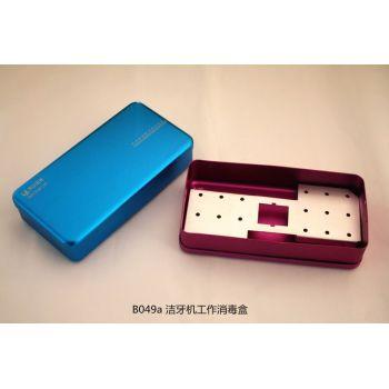 Dental descaler  autoclavable box