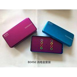 Disinfection box set (single core)
