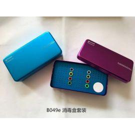 Disinfection boxed set(single core)