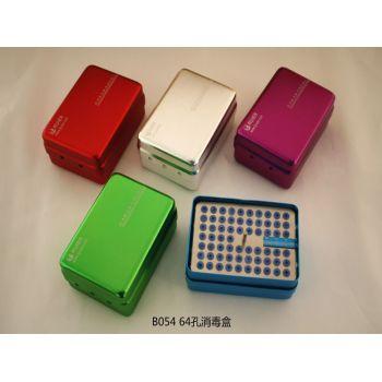 64-hole autoclavable box