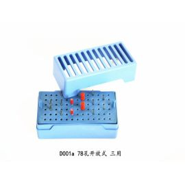 78-hole autoclave box for opening