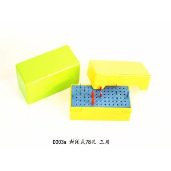 78-holes autoclave box(enclosed)