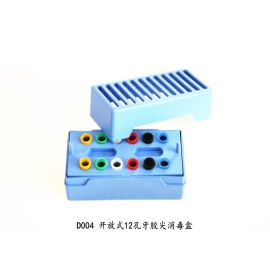 12-holes  autoclave box for gutta percha points(opening)