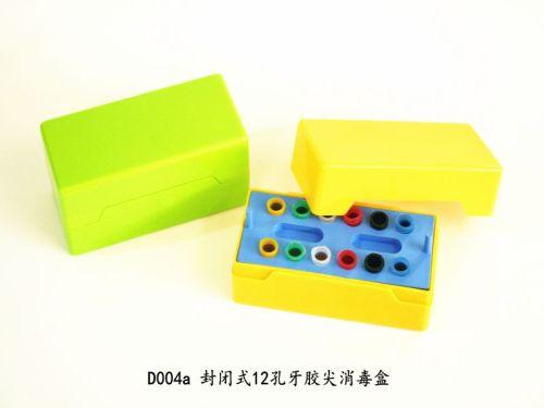 12-holes autoclave box for gutta percha points(enclosed)