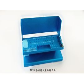 Multi-functional place cutting tools