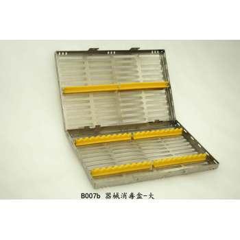 Instrument Sterilization Box-Large