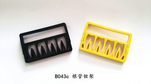 Root canal file holder
