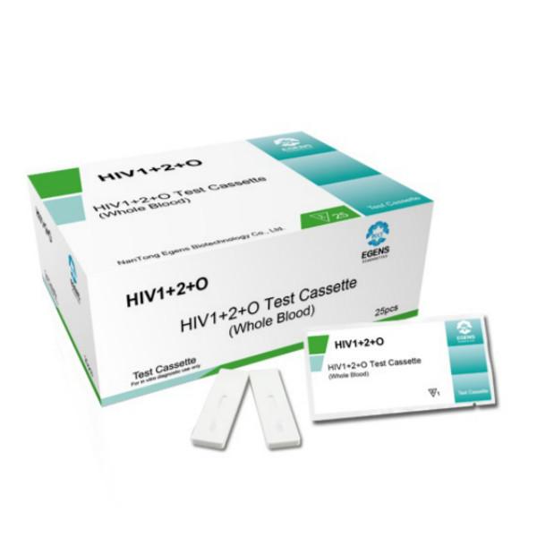 طقم اختبار فيروس نقص المناعة البشرية