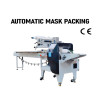 Suntech Full Automatic 10 or 50 pcs/bag Pillow Type Surgical Medical N95 Face Mask Packing Machine