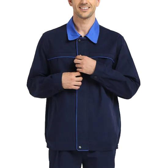model engineering college uniform