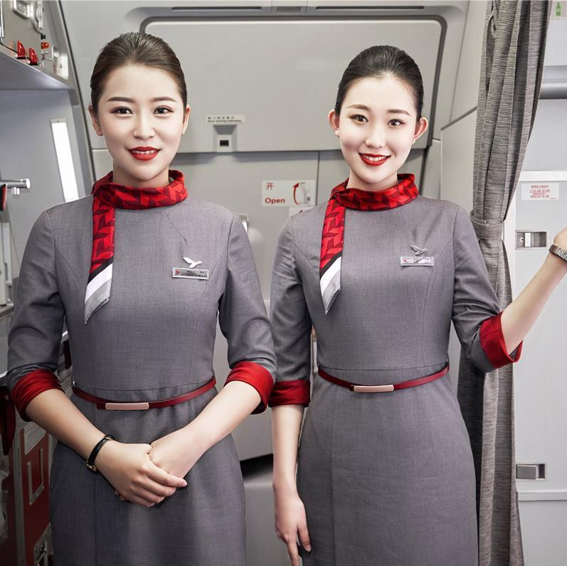 air crew uniforms
