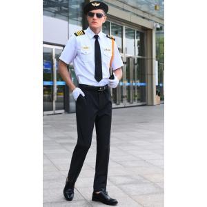 Fashionable Pilot Shirt With Pants Set