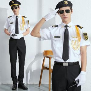 Customized White Security Uniform Shirt With Pants Sets